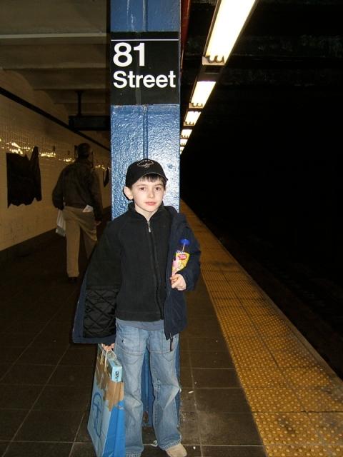 at-subway-81st